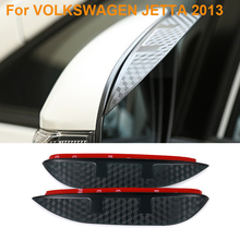 ФОТО 2016 car styling carbon rearview mirror rain blades car back mirror eyebrow rain cover protector for volkswagen jetta 2013