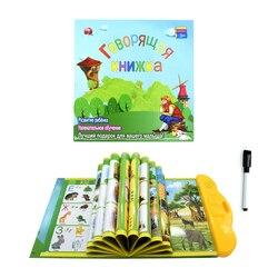 Letras DO ABC Alfabeto russo língua Russa Alilo Brinquedo Educativo para As Crianças Meninos Alfabeto Falando Crianças Brinquedos de Aprendizagem