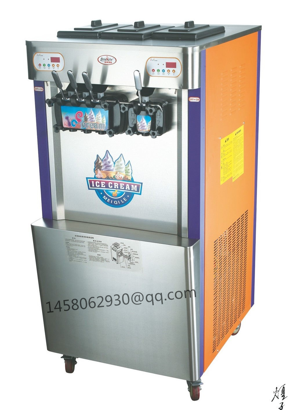 Commercial big size soft serve ice cream machine wtih four