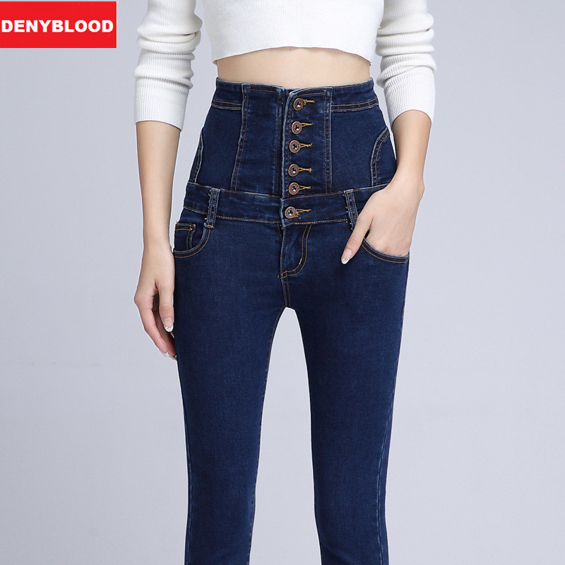 High Waist Skinny Jeans Women Stretched Slim Fashion American Style Plus Size Denim Long Pencil
