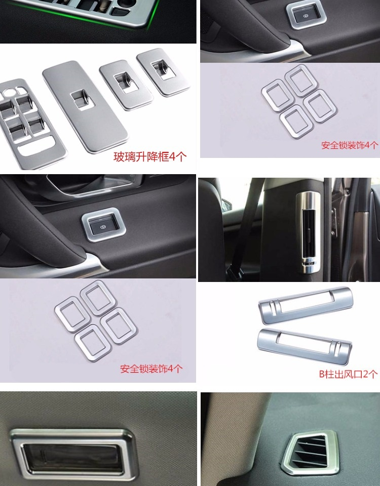 For Land Rover Discovery Sport 2014 2015 2016 Accessories Car AC Outlet Audio Window Switch Reading light Trim Frame Car Styling