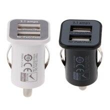 Авто высокое количество Адаптер зарядного устройства с двойным USB разъем автомобильного прикуривателя
