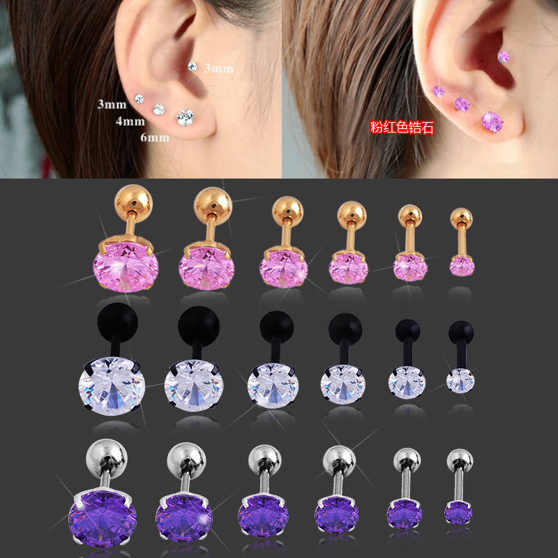 1 Pc 1,2*8*4mm Zirkon Stein Ohr Piercing Tragus Ring 16g Ohrringe Ohr Piercing Cartiliage Ohr Piercing Schmuck