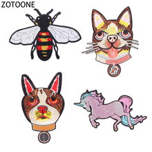ZOTOONE Embroidery Unicorn Patches for Clothing Puppy Kitty Sewing Patch Appliques Large Back Clothes Applications E