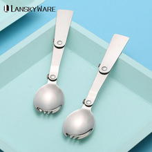 LANSKYWARE Multifunctional Portable Folding Spoon 304 Stainless Steel Dinner Soup For Kids Camping Tea With Bag