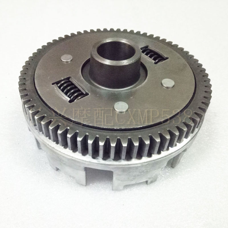 Motorcycle Outer Clutch Basket Assy for <font><b>HONDA</b></font> CG <font><b>150</b></font> <font><b>TITAN</b></font> JOB CARGO CG150 2009-2011 NXR <font><b>150</b></font> BROS NXR150 2009-2011 image