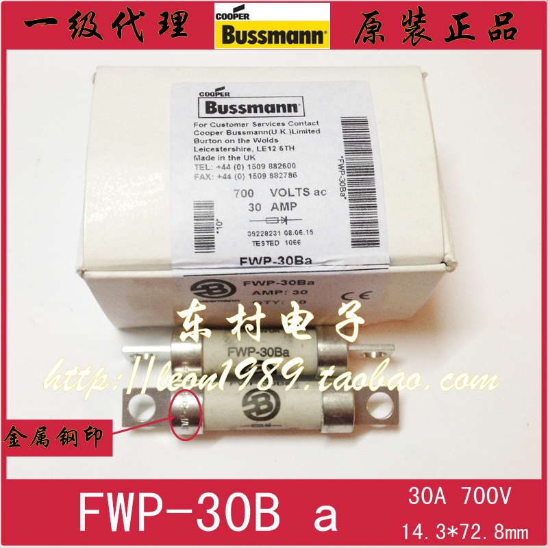 цена на [SA]United States BUSSMANN fuse FWP-30B FWP-30Ba 30A 700V 14.3 * 72.8mm--3PCS/LOT