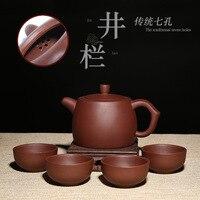 送料無料卸売茶セットギフト宜興紫の粘土ティーセットの Zisha カンフー茶ポット 4 小茶味カップセット