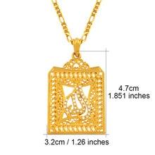Islam allah pendant necklaces for women men gold color arab muslim pendant Eid al-Adha Ramadan Gift