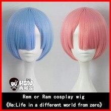 Hsiu cor pura rem peruca cosplay ou ram cosplay peruca re: zero vida inicial em outro mundo jogar dia das bruxas dar embora marca peruca net