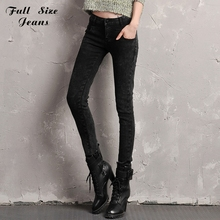 Extra long jeans online shopping-the world largest extra long ...