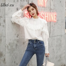 Ubei New style temperament lace stitching small collar shirt flounce white joker