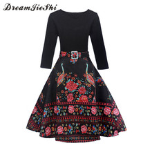 Dreamjieshi Women's Vintage Peacock Patchwork 3/4 Sleeve Retro 50s 60s Rockabilly Swing Casual work Cocktail Party A-Line Dress