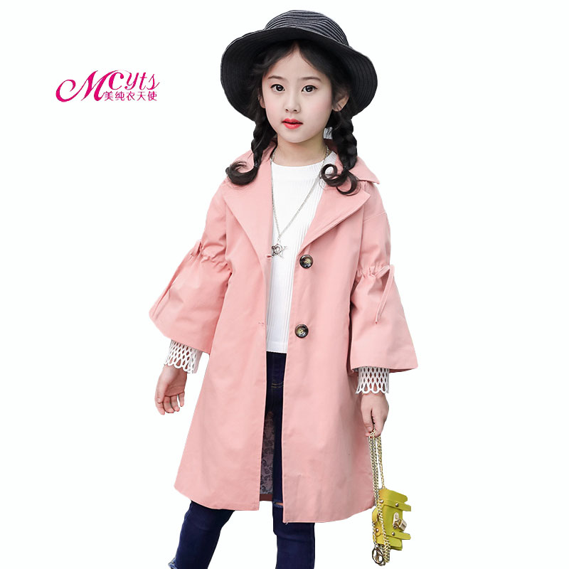 цены Girls Jackets and Coats 2018 Spring Autumn Jacket For Girls Children Clothes Fashion Teenage Girls Outerwear 5 7 9 11 13 Years