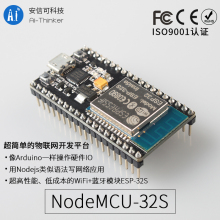 Smart Electronics NodeMCU-32S Lua WiFi Internet of things development board serial port WiFi module is based on ESP-32S(China (Mainland))