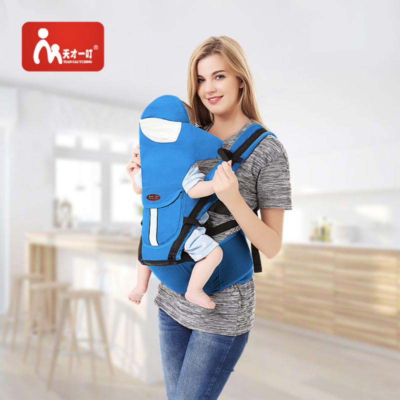 Baby Carrier Front Facing Baby Carrier Infant Bebe High Quality Sling Backpack Pouch Wrap Kangaroo