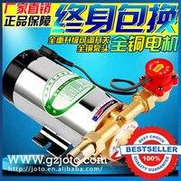 150W Mini Home Booster Pump