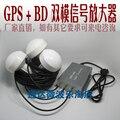 GPS усилитель сигнала GPS транспондер сигнала gps + BD двухрежимный усилитель сигнала увеличивает внутреннее покрытие