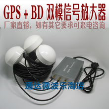GPS signal amplifier GPS signal transponder gps+BD dual mode signal amplifier enhances indoor coverage