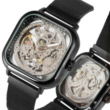 Extravagant Automatic Mechanical Watches Self Wind for Men Transparent Steel Skeleton Unique Square Case Mechanical Watches