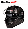 2016 Newest LS2 double lens motorcycle helmet full face motorbike helmets with regulator safety airbag carbon fiber FF396.1 CR1