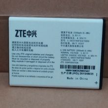 New Arrival Retail LI3822T43P3H675053 Battery 2200mah for ZTE Blade Q Lux High Quality