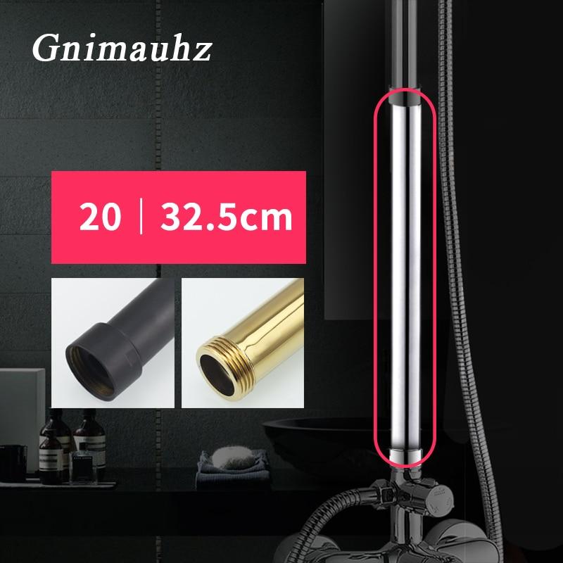 Brass Shower Set Extend Pipe 32.5CM Extension Tube Bar,Heighten Pipe Sliding Bar Shower Tube Lengthen Pipe Bathroom Accessorie