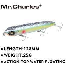 Рыболовная приманка Mr.Charles CMC018, 128 мм/25 г, плавающая Верховая вода, разные цвета, Поппер, карандаш для воблера, приманка для рук, рыболовная сна...
