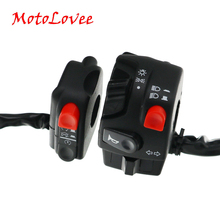 MotoLovee 22mm Motorcycle Switches Motorbike Horn Button Turn Signal Electric Fog Lamp Light Start Handlebar Controller Switch moflyeer motorcycle 22mm handlebar left right switches horn turn signal headlight electric start handlebar controller switches