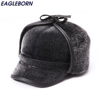 2016 Big Ear Cotton Padded Baseball Cap Man Winter Thicken Warm Hat Outdoor Retro Soft Foldable