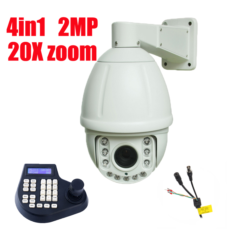 6 inch 4in1 HD PTZ 2MP high Speed dome Camera 20x Auto zoom IR 100m Waterproof outdoor security camera with control keyboard onvif hd 2 0mp 20x optical zoom 100m ir distance 1080p ptz cctv wired camera speed dome camera with auto wiper