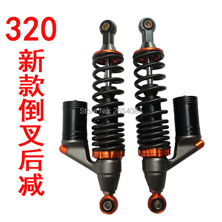 One Paece of MBM 320mm Motorcycle Scooter Rear Suspension Air Shock Absorber Spring Damper Assy