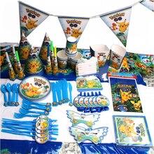145 шт./лот милый покемон детей День рождения украшения дети мероприятие вечерние поставки рождения наборы посуды вечерние сувениры
