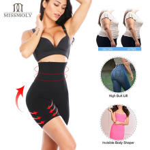 Seamless Slimming Women Butt Lifter Shapewear Hi-Waist Tummy Control Body Shaper Waist Trainer Panty High Pants USPS/UPS