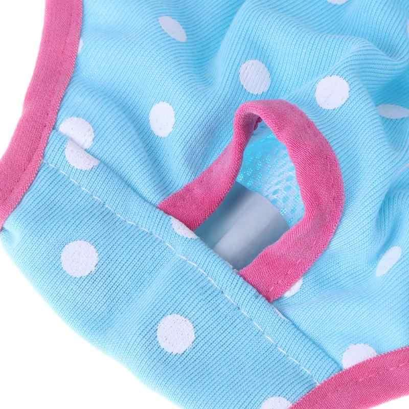 Летние полосатые трусики для собаки затяжной ремень санитарное регулируемое нижнее белье для собаки подгузники физиологические брюки шорты для малышей