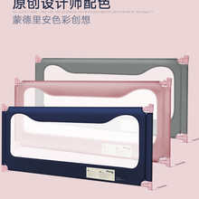 Baby fence safe railing bed guard rails baby bed baffle vertical lifting