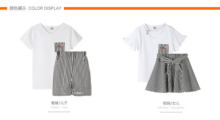 HTB1s0gYgf9TBuNjy0Fcq6zeiFXaU - Fashion Summer Family Matching Outfits White V Neck T - Shirt With Stripes Shorts/Skirts Mother Dad Son Daughter Clothes Sets
