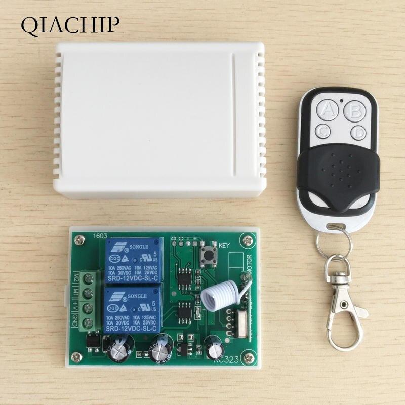 433 МГц Беспроводной RF Переключатель DC12V релейный модуль приемника и 433 МГц пульт дистанционного управления для двигателя постоянного тока вперед и назад контроллер-in Пульты ДУ from Бытовая электроника
