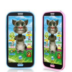 Toy Musical Instrument 1pc Baby Simulator Music Phone Touch Screen Children Educational Learning Toy Baby Boys Girls