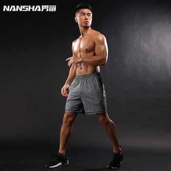 Men Compression Shorts Breathable Comfortable