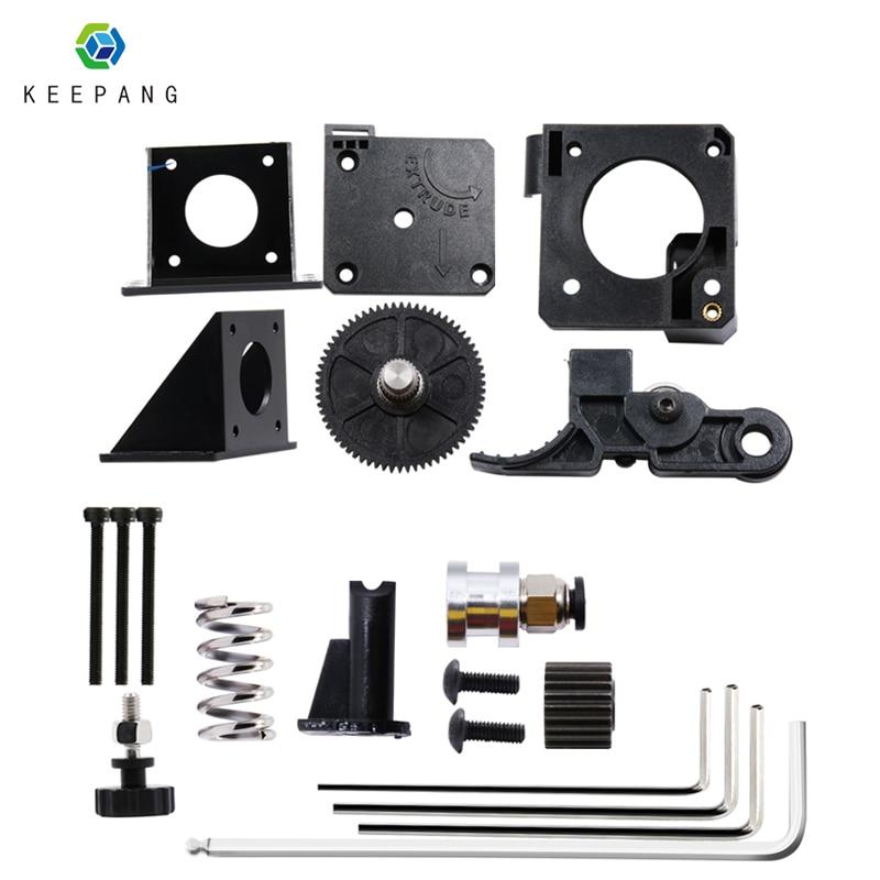 Kee Pang Titan remote extruder for E3D V6 Romote Mounting Bracket DIY Kit Bowden With 42 Stepper Motor Kit For 3D Printer Parts lee kum kee 213g