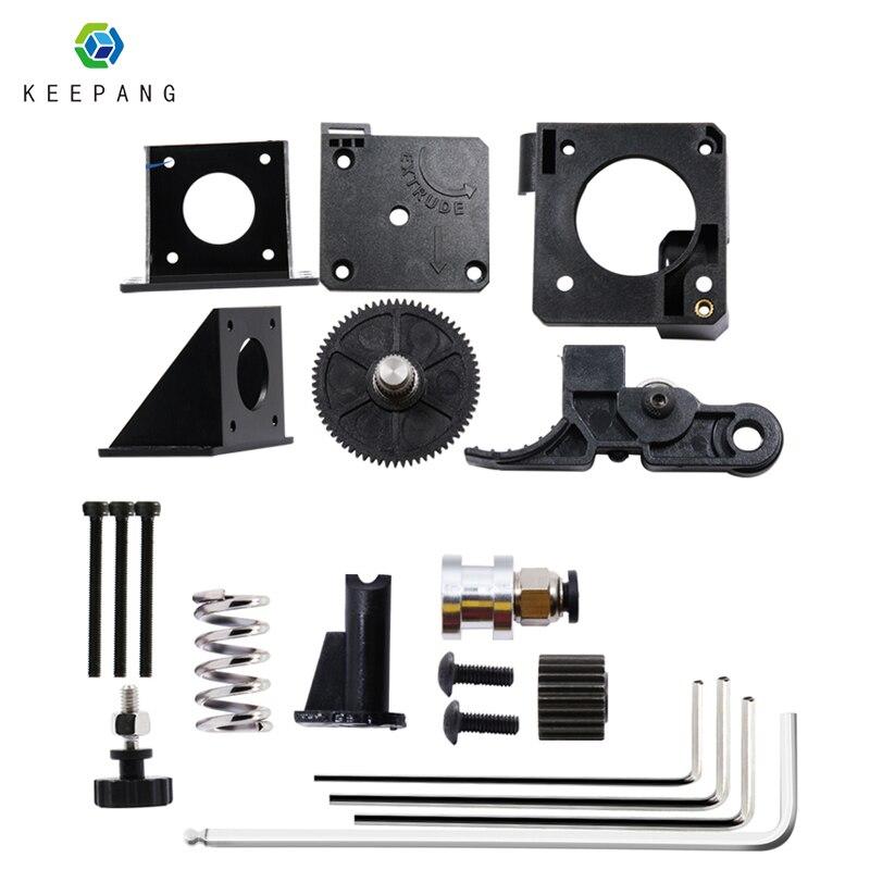 Kee Pang Titan remoto extrusora para E3D V6 remoto soporte de montaje, Kit de bricolaje, Bowden con 42 paso a paso Motor Kit 3D piezas de la impresora