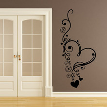 DCTOP Swirl Heart Shape Wall Stickers For Living Room
