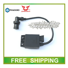 ZONGSHEN PIAGGIO CDI BOX 50cc 100cc GY6 SCOOTER BYQ100T FLY50 FLY100 BYQ100T 2 cdi box ignition