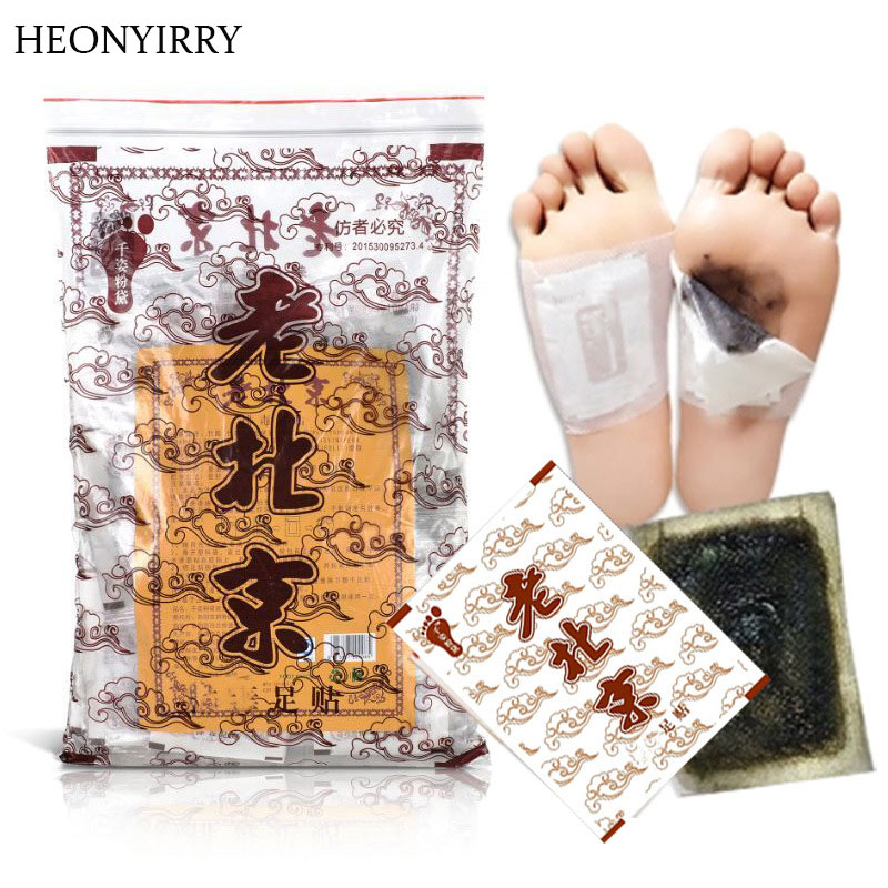 50 Good Detox Foot Pad Patch Detoxify Toxins Adhesive Cleaner Keeping Fit Health Care Pads Improve