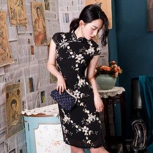 Image 2 - 黒ノベルティ刺繍レース膝丈 Silm レディースチャイナドレス中国風のステージショーエレガントな古典袍 M 3XL