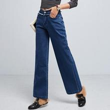 2017 весна осень новая мода кисточкой широкие джинсы ногу женские свободные джинсовые брюки w59