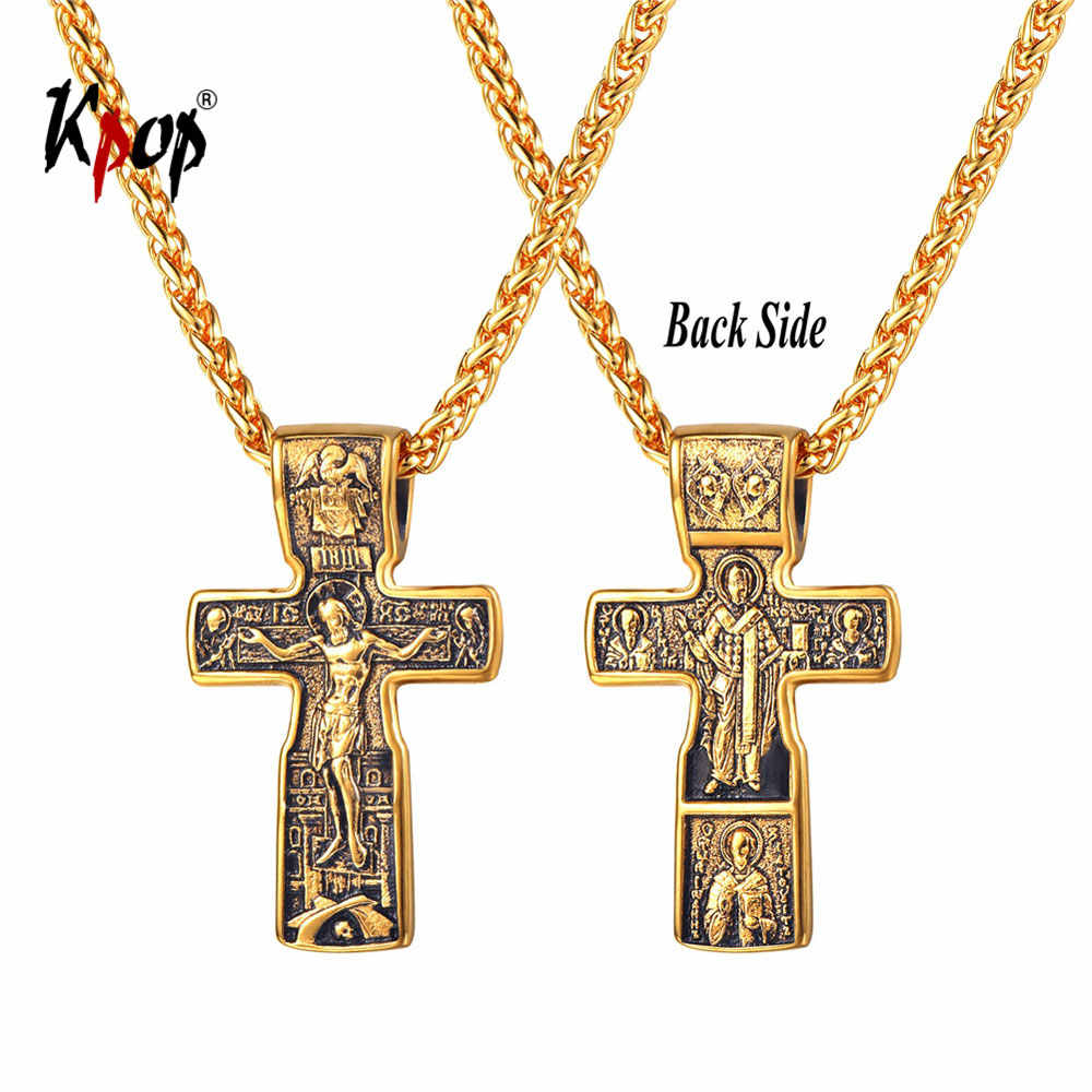 Kpop Eastern Orthodox Cross Pendant Christian Jesus Jewelry Stainless Steel Gold Color Crucifix Cross Necklace for Men P3255