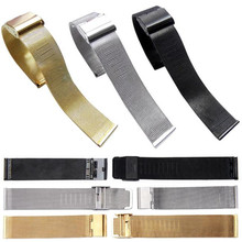 Fashion Milanese Stainless Steel 22mm/24mm Wrist Watch Band Strap *3522 Brand New High Quality Luxury Free Shipping