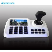 Onvif 3D กล้องวงจรปิด IP PTZ joystick controller แป้นพิมพ์หน้าจอ LCD 5 นิ้วสำหรับกล้อง IP PTZ